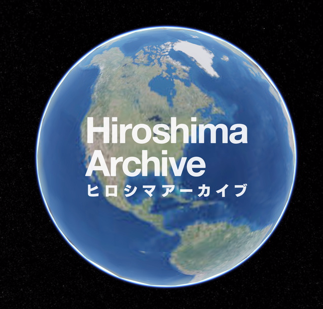 ヒロシマ・アーカイブ